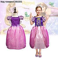Костюм детский карнавальный Рапунцель принцесса для девочек фиолетовое BN-8002