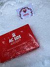 Набор для проблемной кожи Some By Mi AC SOS, фото 2