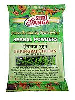 Брингарадж чурна, 250 гр, Shri Ganga, средство для предотвращения облысения, выпадения волос