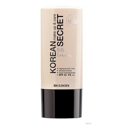 Relouis KOREAN SECRET BB-крем make up & care BB Cream тон 23 warm beige