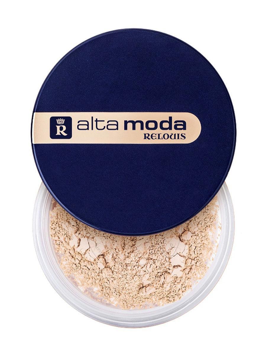RELOUIS / Пудра порошкообразная Alta Moda, тон 1 Цвет: светло-бежевый