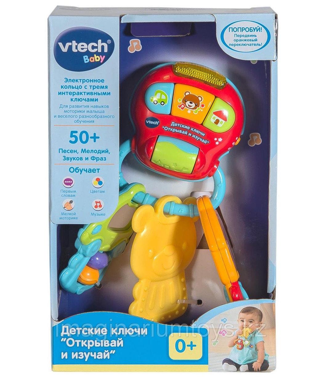 Развивающая игрушка для детей VTech «Детские ключи: открывай, играй и изучай»
