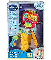 Развивающая игрушка для детей VTech «Детские ключи: открывай, играй и изучай», фото 1