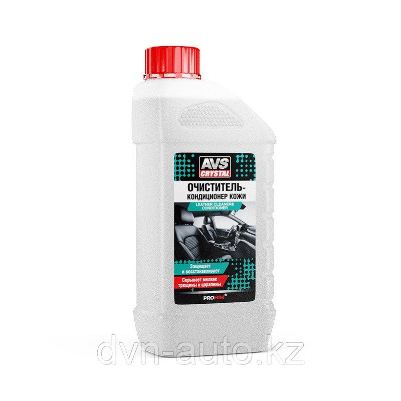 Очиститель-кондиционер кожи 1 л AVS AVK-674