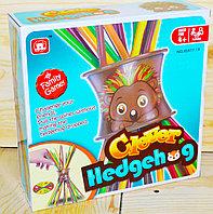 Помятая упаковка!!! 977-19 Настольная игра Вытащи из шалашки  Clever Hedgehog 26*26см