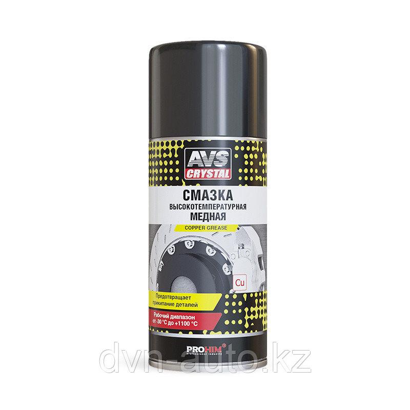 Смазка высокотемпературная медная 140 мл (аэрозоль) AVS  AVK-158