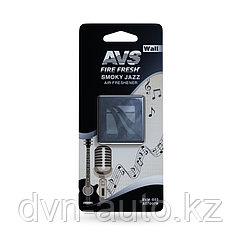 Ароматизатор AVS SVM-033 Wall (аром. Smoky Jazz/Антитабак) (мини мембрана)