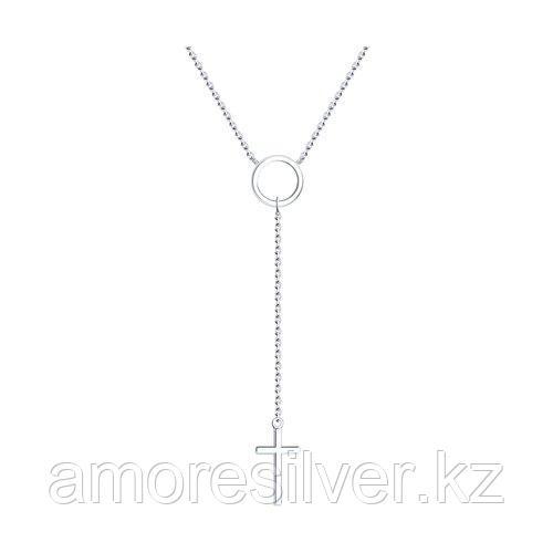 Колье SOKOLOV серебро с родием, без вставок 94070443 размеры - 40 45