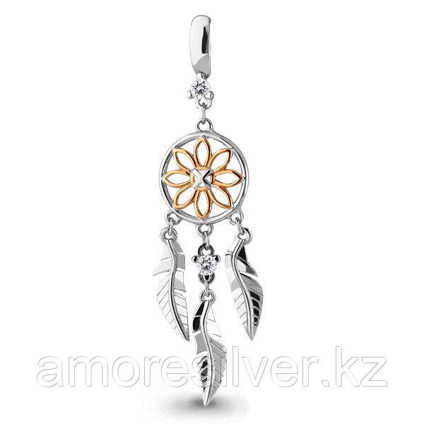 Подвеска Аквамарин серебро с родием, фианит, флора 23320А