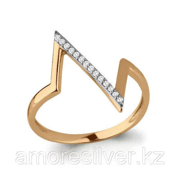 Кольцо Аквамарин серебро с позолотой, фианит 64549А#