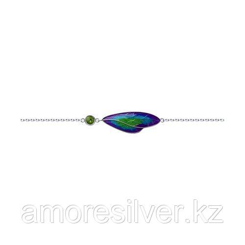 Браслет Diamant (SOKOLOV) серебро с родием, фианит  эмаль 94-150-00481-1