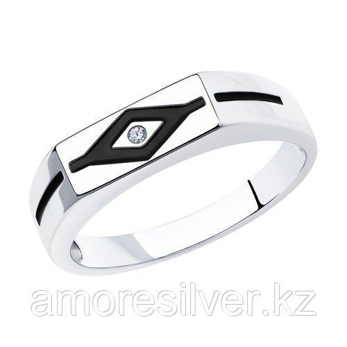 Кольцо мужчинам Diamant (SOKOLOV) серебро с родием, фианит  эмаль 94-112-00781-1 размеры - 19 20,5 21