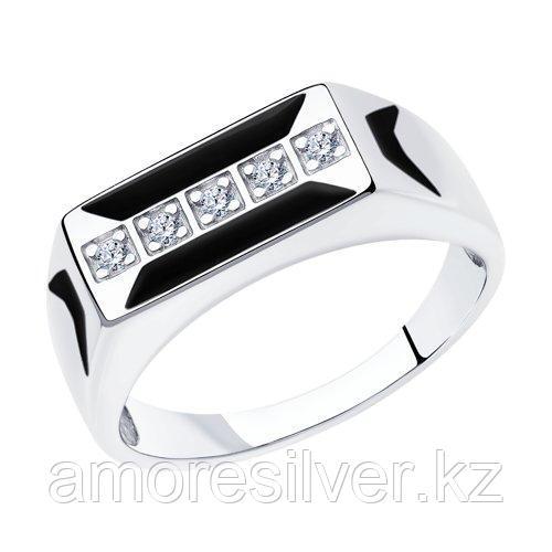 Кольцо мужчинам Diamant (SOKOLOV) серебро с родием, фианит  эмаль 94-112-00755-1