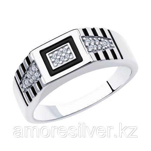 Кольцо мужчинам Diamant (SOKOLOV) серебро с родием, фианит  эмаль 94-112-00722-1