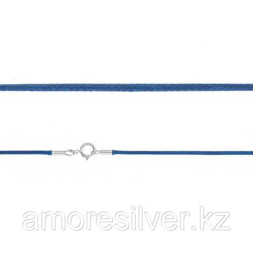 Шнур TEOSA серебро с родием, хлопок F0031-bl-50