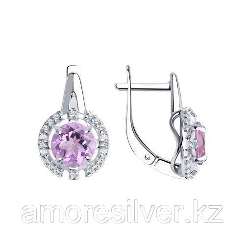 Серьги Diamant (SOKOLOV) , аметист фианит  94-320-00679-2
