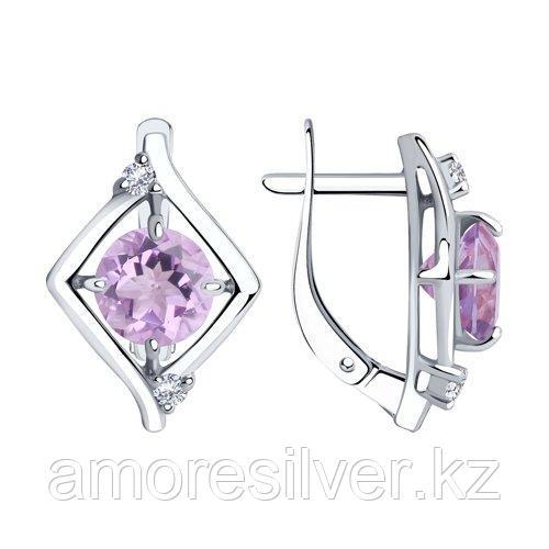 Серьги Diamant (SOKOLOV) , аметист фианит  94-320-00603-2