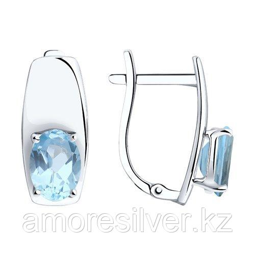 Серьги Diamant (SOKOLOV) , топаз 94-320-00556-1