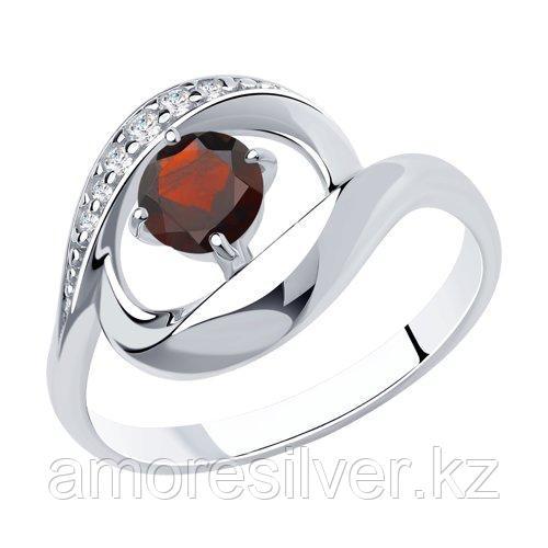 Кольцо DIAMANT ( SOKOLOV ) серебро с родием, гранат фианит  94-310-00695-2 размеры - 17,5