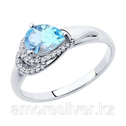 Кольцо Diamant (SOKOLOV) , топаз фианит  94-310-00548-1