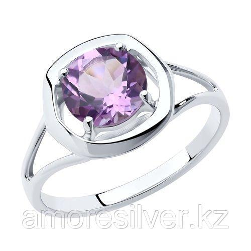 Кольцо Diamant (SOKOLOV) , аметист 94-310-00552-2