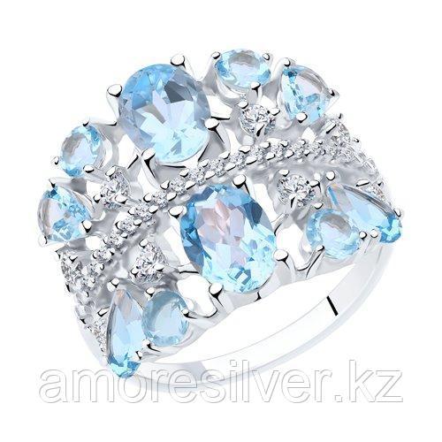 Кольцо Diamant (SOKOLOV) , топаз фианит  94-310-00466-1