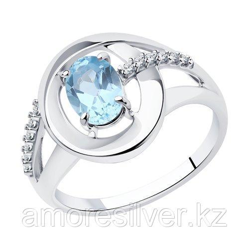 Кольцо Diamant (SOKOLOV) , топаз фианит  94-310-00551-1
