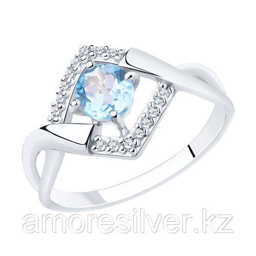 Кольцо Diamant (SOKOLOV) , топаз фианит  94-310-00380-1