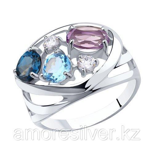 Кольцо Diamant (SOKOLOV) , топаз аметист фианит  94-310-00658-1