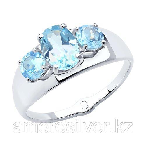 Кольцо Diamant (SOKOLOV) , топаз 94-310-00556-1