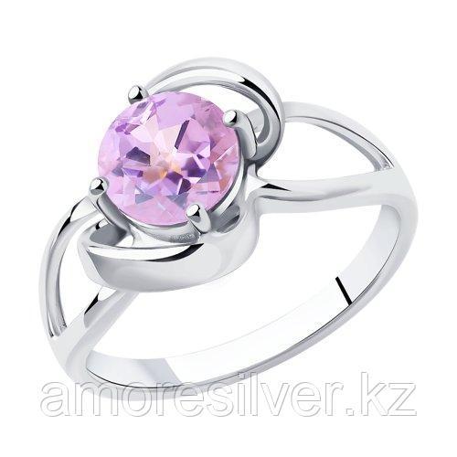 Кольцо Diamant (SOKOLOV) , аметист 94-310-00606-2
