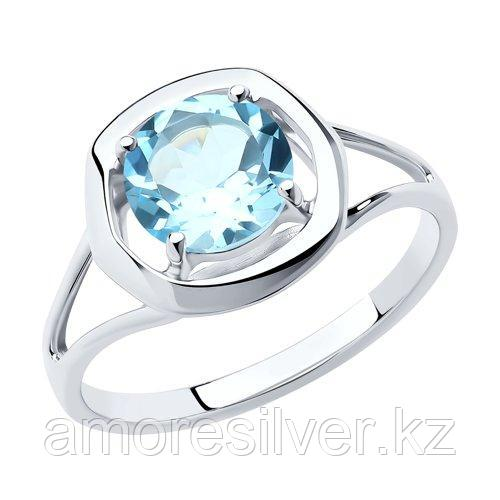 Кольцо Diamant (SOKOLOV) , топаз 94-310-00552-1