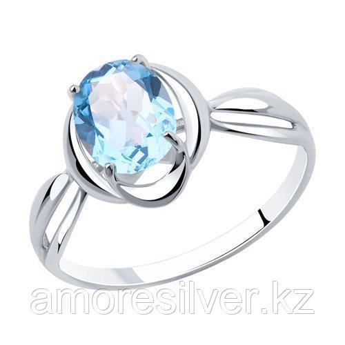 Кольцо Diamant (SOKOLOV) , топаз 94-310-00604-1