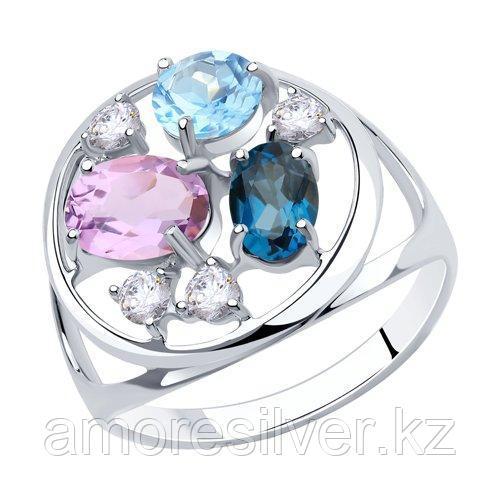 Кольцо Diamant (SOKOLOV) , топаз аметист фианит  94-310-00664-1