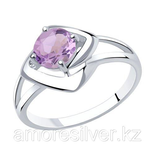 Кольцо Diamant (SOKOLOV) , аметист 94-310-00605-2
