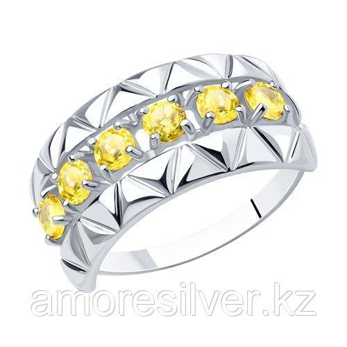 Кольцо Diamant (SOKOLOV) , цитрин 94-310-00800-3