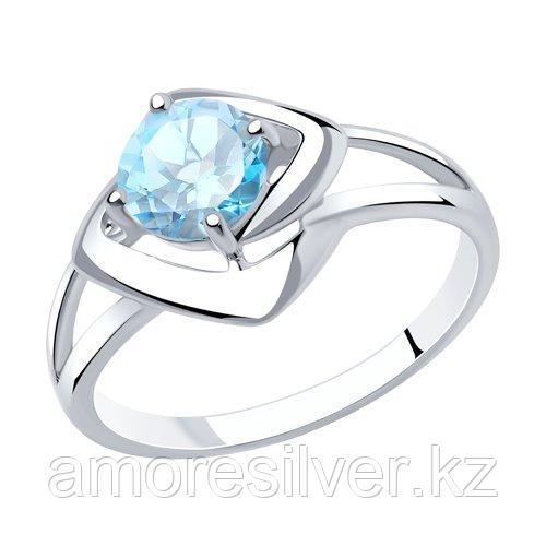 Кольцо Diamant (SOKOLOV) , топаз 94-310-00605-1