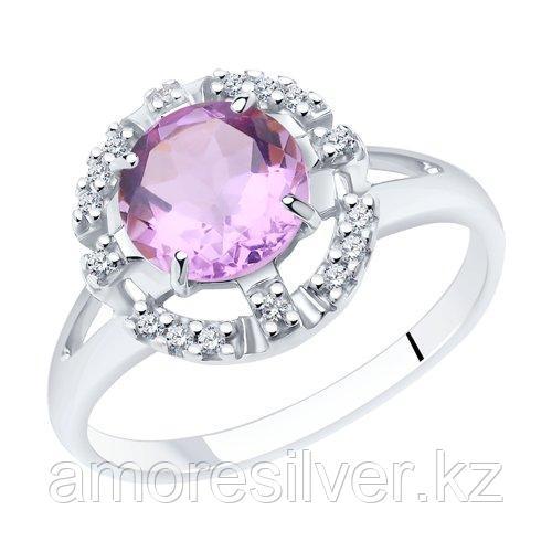 Кольцо Diamant (SOKOLOV) , аметист фианит  94-310-00679-2