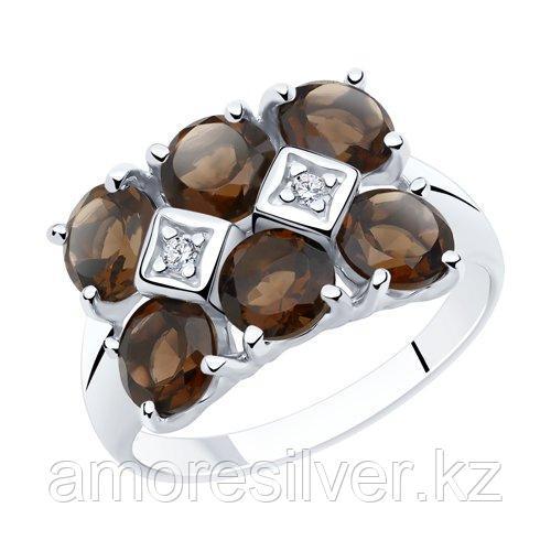 Кольцо Diamant (SOKOLOV) , раух-топаз фианит  94-310-00343-2