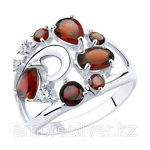 Кольцо Diamant (SOKOLOV) , гранат фианит  94-310-00463-2