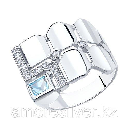 Кольцо Diamant (SOKOLOV) , топаз фианит  94-310-00780-1