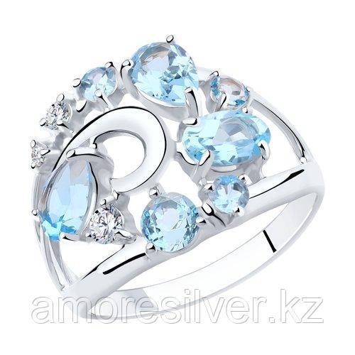 Кольцо Diamant (SOKOLOV) , топаз фианит  94-310-00463-1