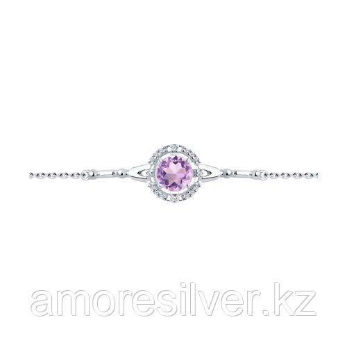Браслет Diamant (SOKOLOV) , аметист фианит  94-350-00679-2