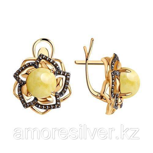 Серьги Diamant (SOKOLOV) серебро с позолотой, янтарь пресс. фианит  93-320-00837-2