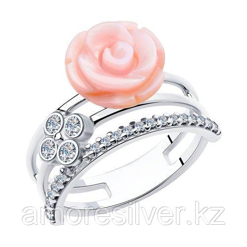 Кольцо Diamant (SOKOLOV) , перламутр  фианит  94-110-00480-1