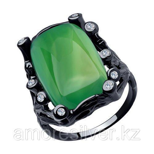Кольцо Diamant (SOKOLOV) , халцедон синт. фианит  94-310-00518-2