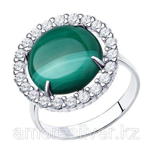 Кольцо Diamant (SOKOLOV) , малахит фианит  94-310-00830-1