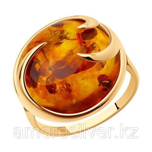 Кольцо Diamant (SOKOLOV) серебро с позолотой, янтарь пресс. 93-310-00840-2