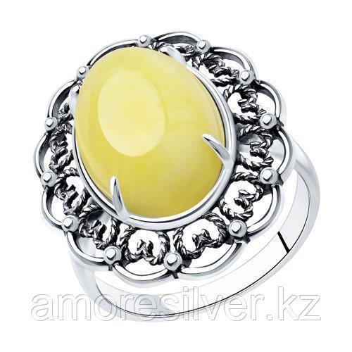Кольцо Diamant (SOKOLOV) из черненного серебра, янтарь пресс. 95-310-00849-1