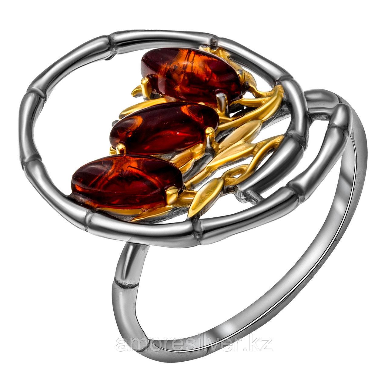 Кольцо Амулет , янтарь, абстракция 1.031